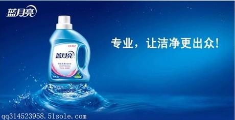 蓝月亮洗衣液与洗衣粉哪种效果好