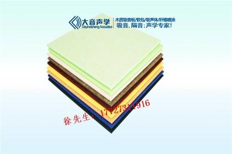 阻燃聚酯纤维吸音板  聚酯纤维板安装效果图  贵阳聚酯纤维板现货