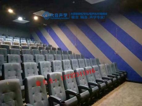 电影院用聚酯纤维吸音板 颜色搭配丰富 色彩艳丽  阻燃聚酯纤维板
