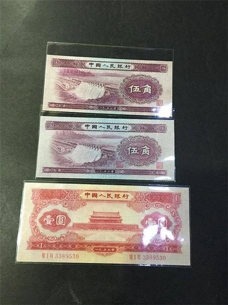 旧人民币回收价格表图片