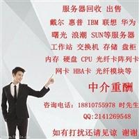 北京戴尔服务器回收16G服务器内存回收