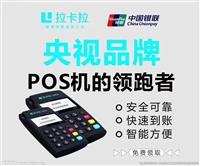 POS机怎么办理 一机多商户pos机申请安装