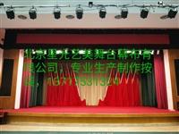北京天鹅绒幕布制作