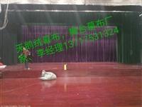 北京天鹅绒幕布批发