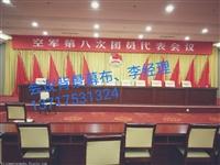 北京舞台幕布 阻燃幕布麻绒天鹅绒