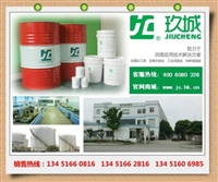 JC玖城牌EP320极压齿轮油型号,苏州玖城供应工业齿油,齿轮油
