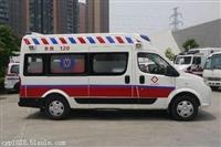 大兴北京救护车热线