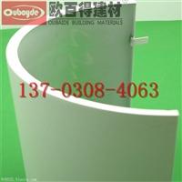 铝单板价格-3.0mm厚铝单板多少钱一平方