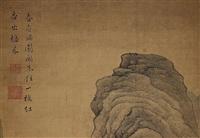 中国书画 老字画 鉴定 收购 华豫之门 鉴定 鉴宝 书法 画
