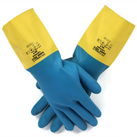 雷克兰ECR27F耐磨耐油耐酸碱防腐蚀加长厚橡胶防护手套