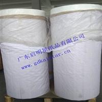 薄型包装纸批发26克卷筒本白半透明纸食品级包装纸