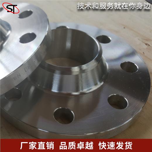 不锈钢凸面带颈对焊法兰 焊接平焊法兰