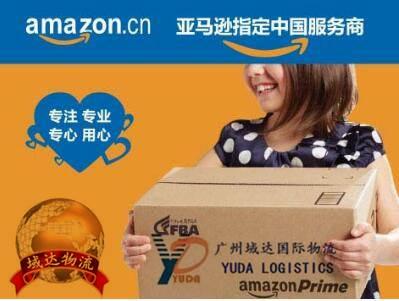 意大利美国FBA亚马逊海运/空运UPS/FEDEX快递派送包税专线域达