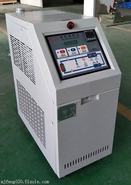 模温机多少钱一台