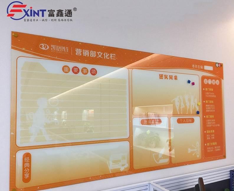 加工定制 是 规格尺寸 其他 产地 深圳龙华 重量 8kg 肇庆会议展板