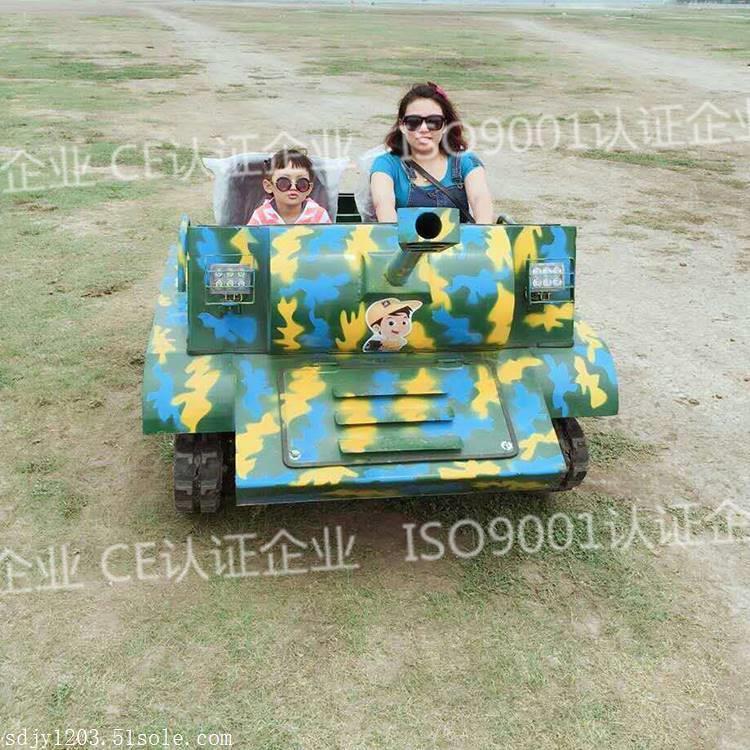 双人游乐坦克车油电混合动力坦克车生态园游乐