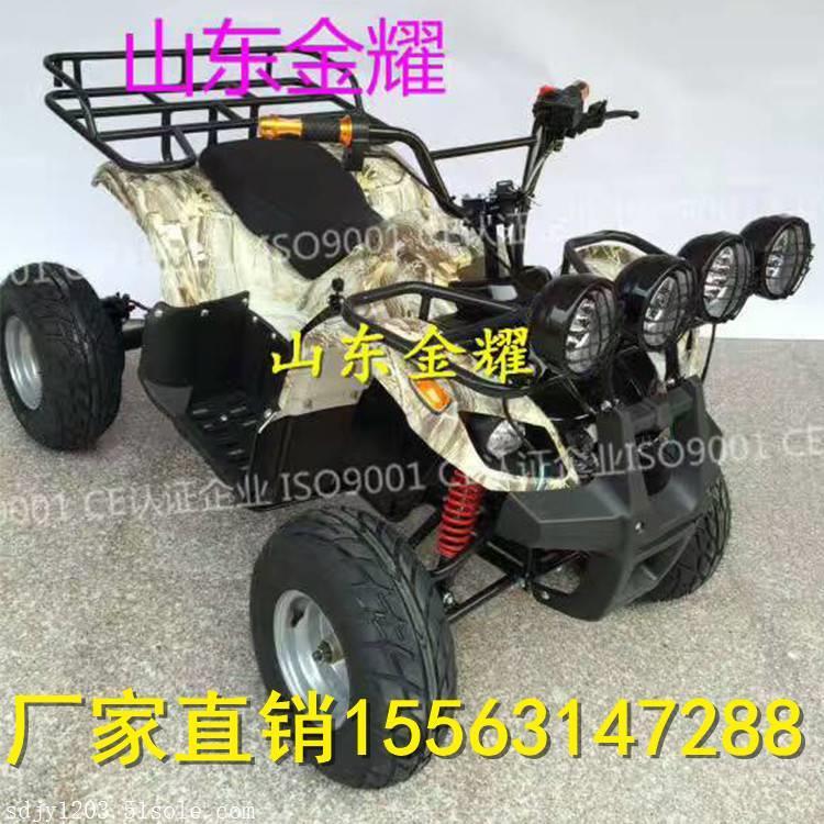 四轮成人卡丁车150cc无极变速越野沙滩摩托车大型农夫车游乐出租