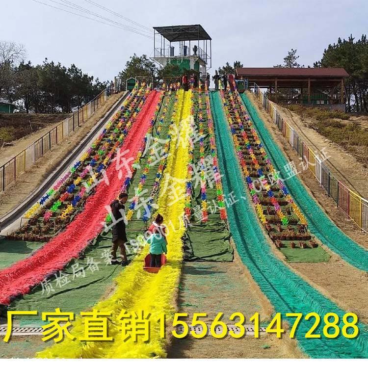 金耀厂家直销彩虹滑道旱地滑雪 极速滑道刺激景区滑草滑道价格优