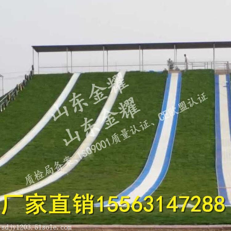 七彩祥云彩虹滑道景区旱雪滑道滑草厂家滑道设计