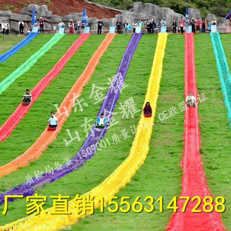 一本万利的游乐项目七彩旱雪滑道 彩虹滑道 塑料滑道生产厂家直销