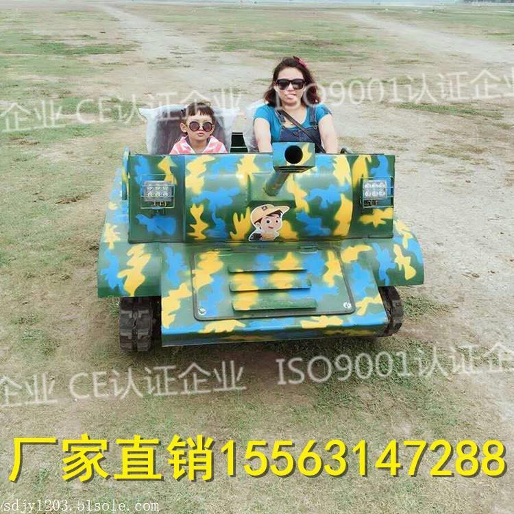 更广阔的世界在等你金耀越野坦克车全地形坦克厂家直供