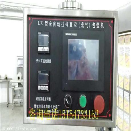 厂家常年回收,出售二手压滤机,三合一压滤机,反应釜,