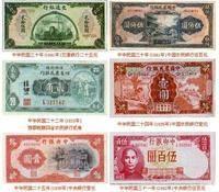 上海杨浦区高价回收老钱币