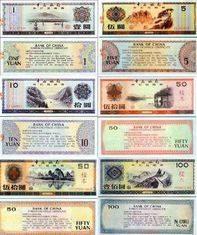 上海静安区回收古钱币