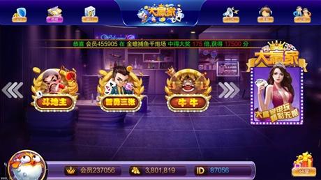 云南正版捕鱼游戏 公司