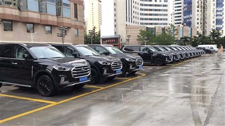大通国宾车造型,上合峰会指定用车是哪个品牌