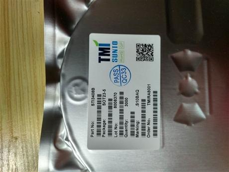 原装尚途STI3470智联创新代理供应