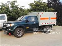 山西临汾市东风皮卡危险物品bwinchina注册郑州日产皮卡民爆车有现车吗