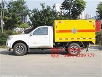 西藏那曲东风皮卡民爆危运车14.3万搞定 不超重