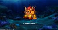 星力捕鱼游戏平台