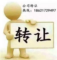 安徽滁州100萬500萬公司存款證明辦理條件