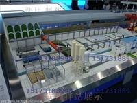 伊春小浪底水利枢纽模型 再热炉模型3D