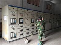 浦东回收配电柜,上海高低压开关配电柜回收