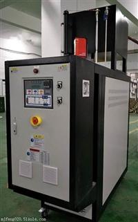 南京油温机生产商