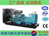 通柴1200kw發電機