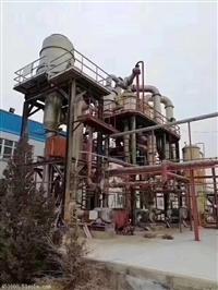 转让闲置1吨MVR废水蒸发器1吨离心式MVR污水处理蒸发器