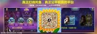 江苏网上捕鱼游戏 厂家