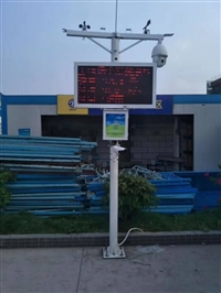 深圳工地扬尘检测系统,扬尘自动在线检测设备,手持式检测仪厂家