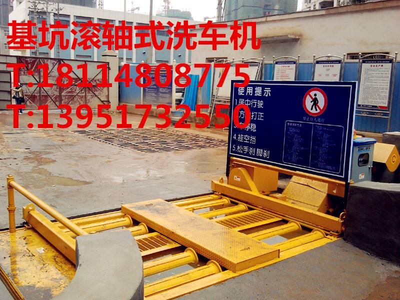 滁州工地全自动冲洗设备-垃圾堆放场洗车机-尺寸规格齐全