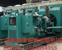 镇江柴油发电机回收南京帕金斯发电机价格