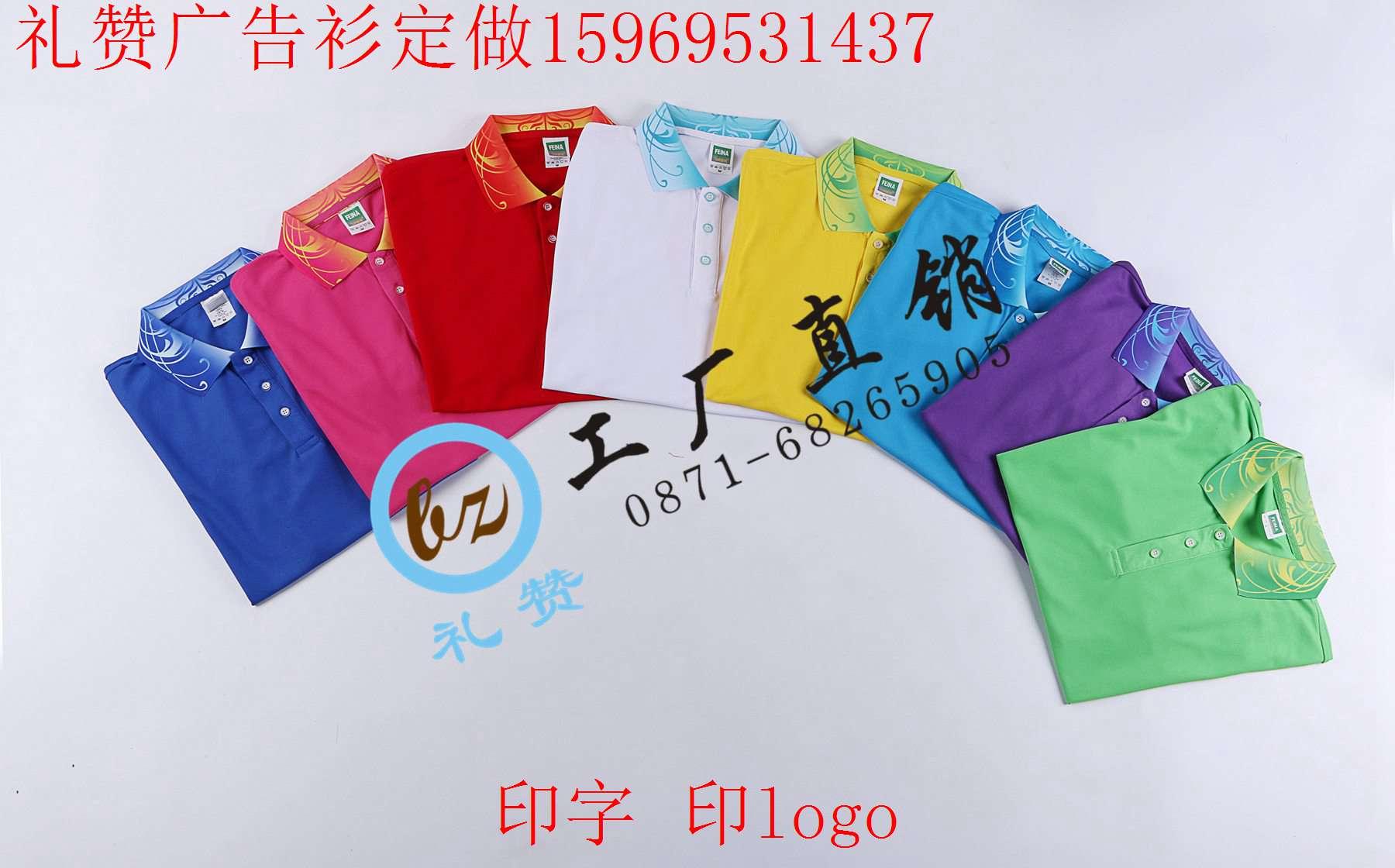 昆明毕业季T恤衫印字印logo