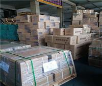 嘉兴货运公司平湖物流公司 双门提货 国内长途配货价低物美