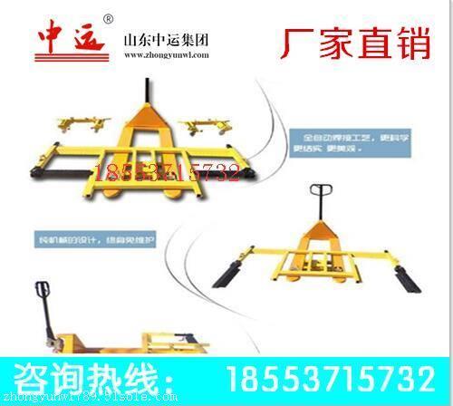 青岛生产直销手动机械移车机 移车器 移车机 拖车架参数图片