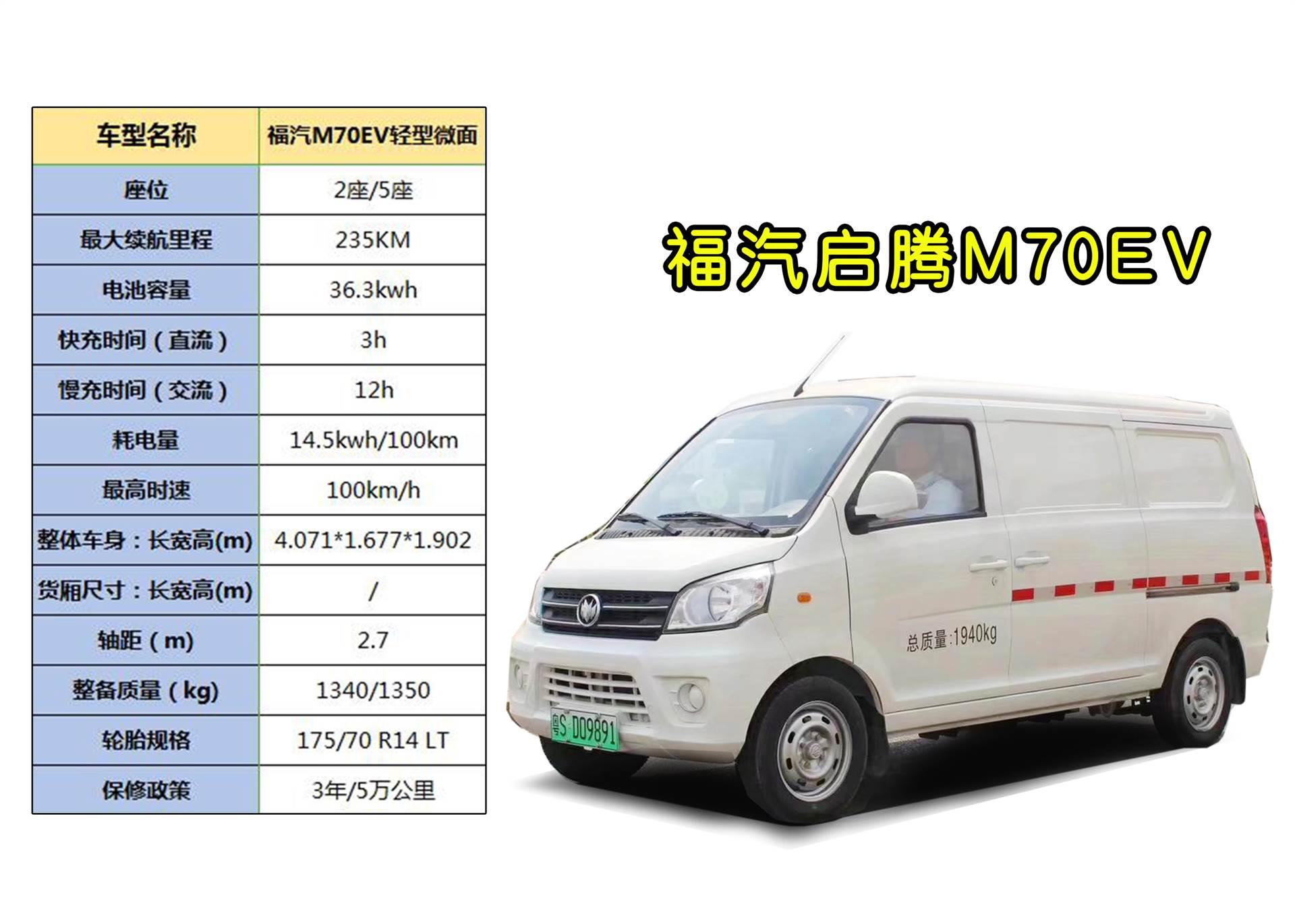 以租代购分期付款,东莞长安电动汽车租售,倍安新能源