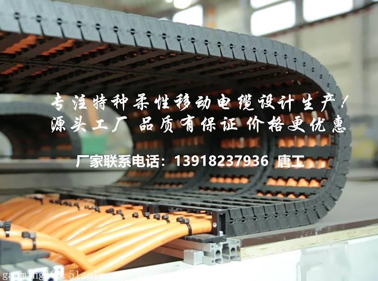 拖链专用伺服电缆