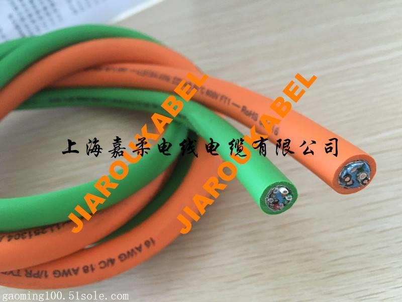 伺服电缆厂家 伺服电机专用电缆